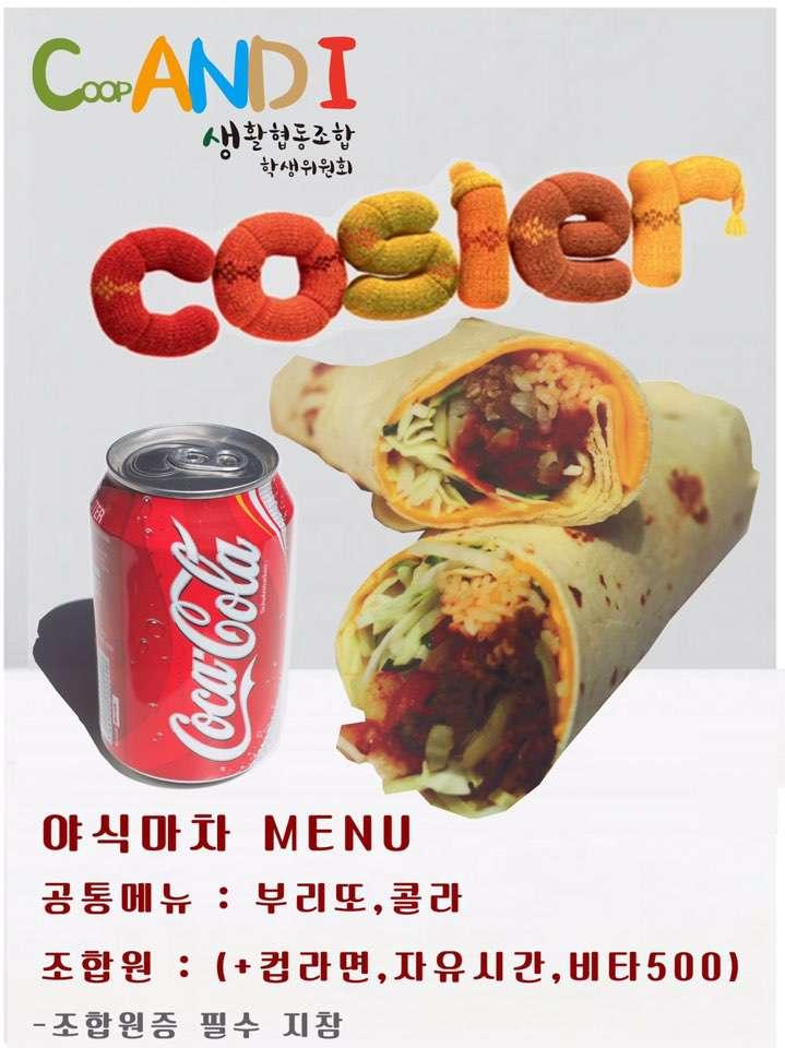 중간고사-경북대1