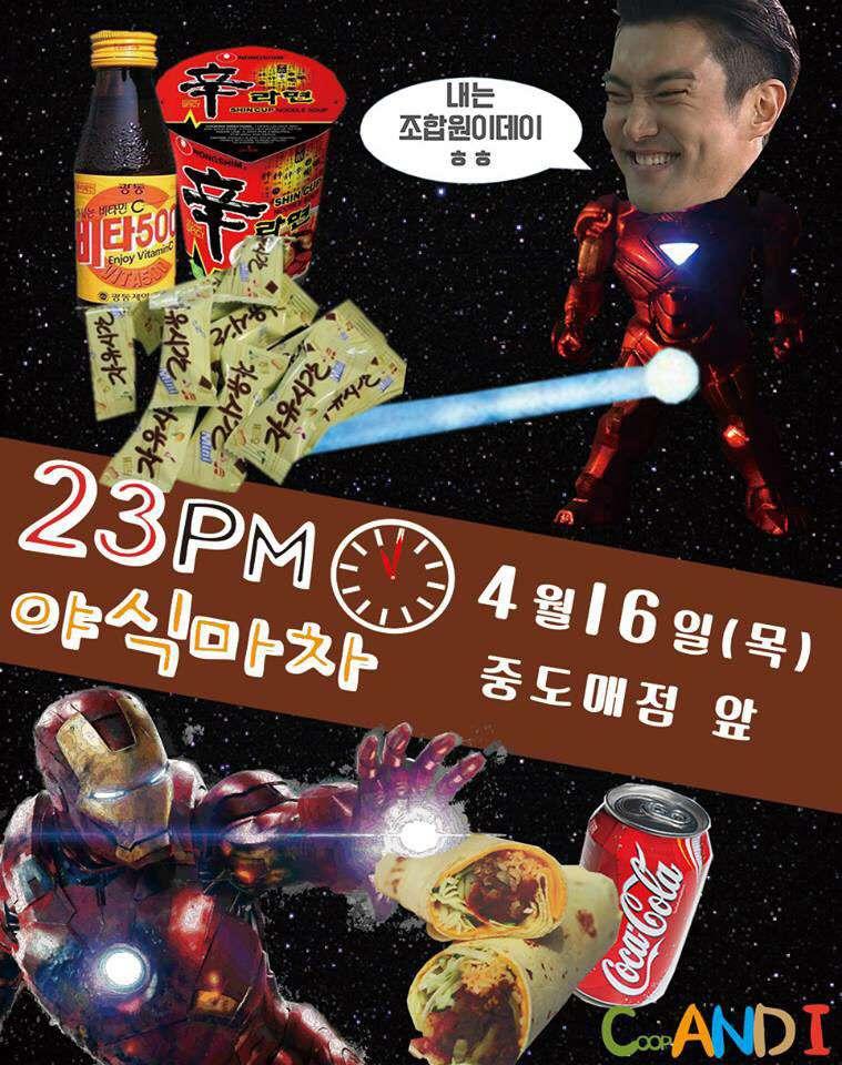 중간고사-경북대2