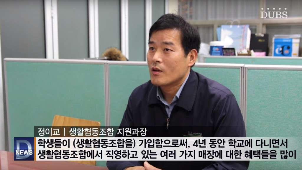 47주-동국대-방송국취재