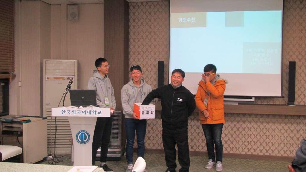 49주차-한국외대-조합원4