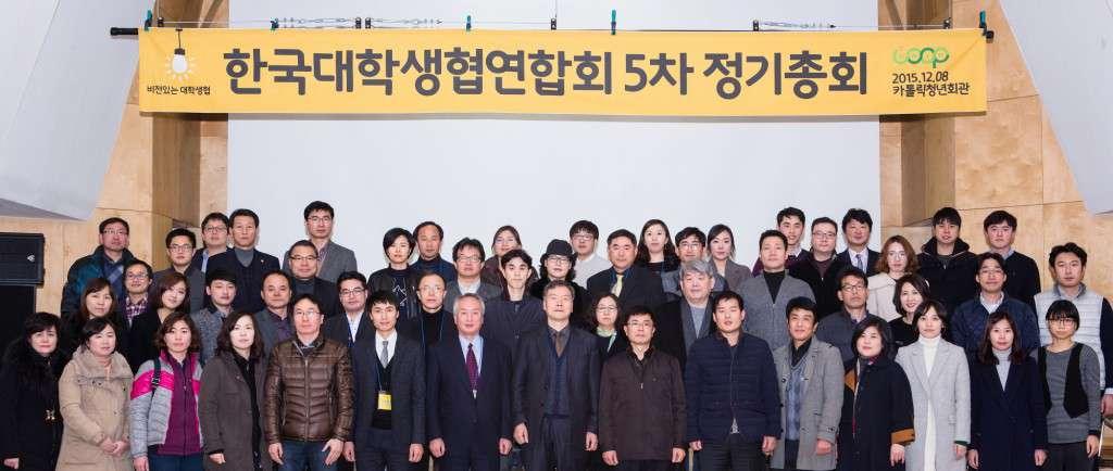 2015총회- (18)