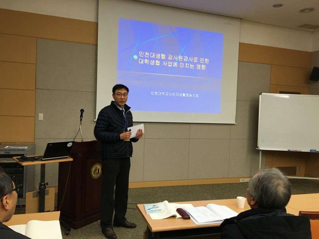2016-정책안내-09