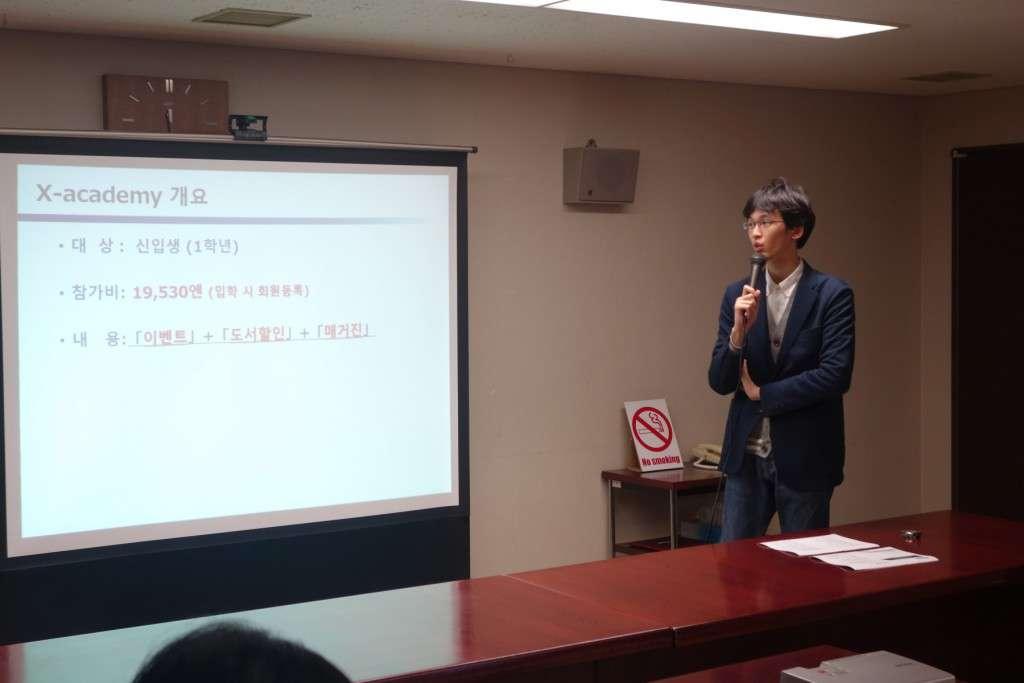 2016-일본연수-5-배움과성장(학생)