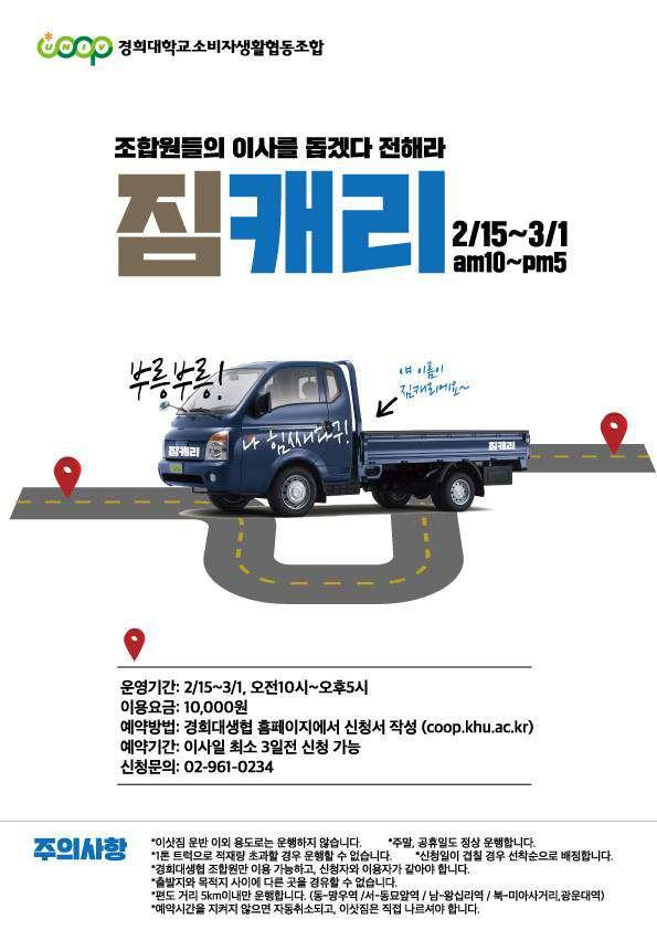 2016-02월-경희대-1
