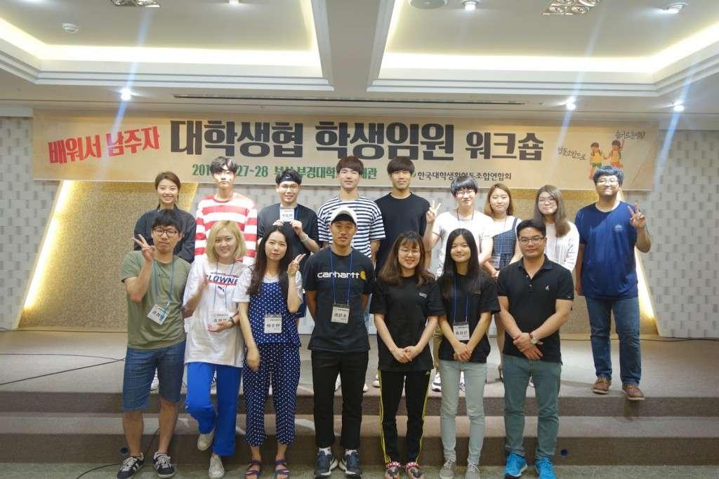 2016_학생임원_메인2