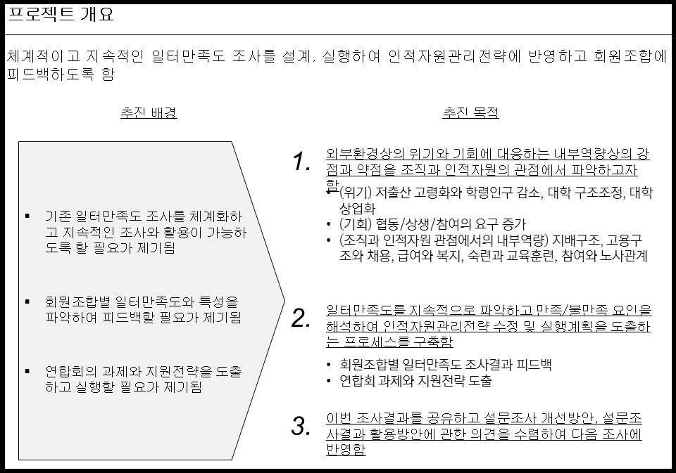 2016_05월소식_02