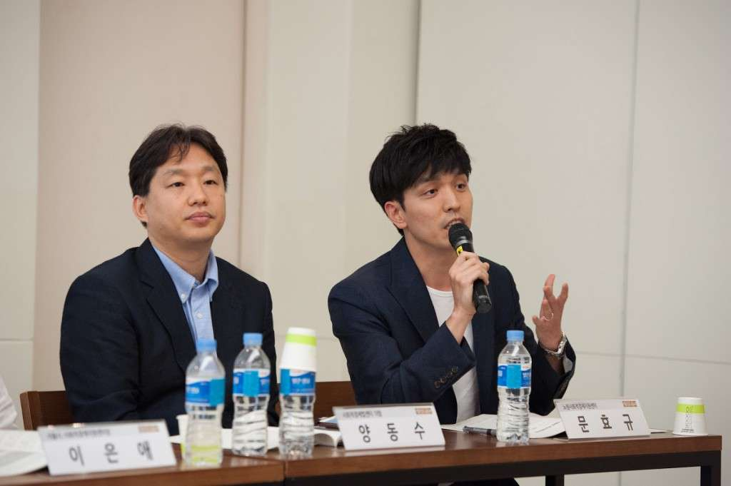 2016_학교협동조합토론회_07