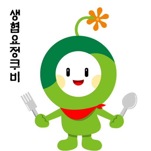 2016_09_대학생협소식_연합회_쿠비_01