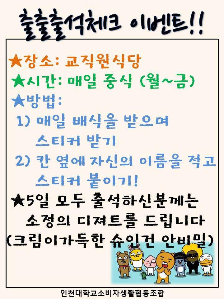 2016_10_인천대 (2)