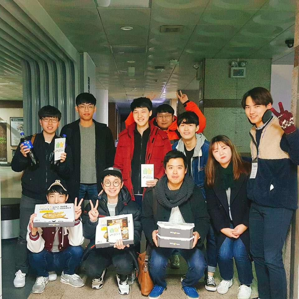 2016_12_경북대_01