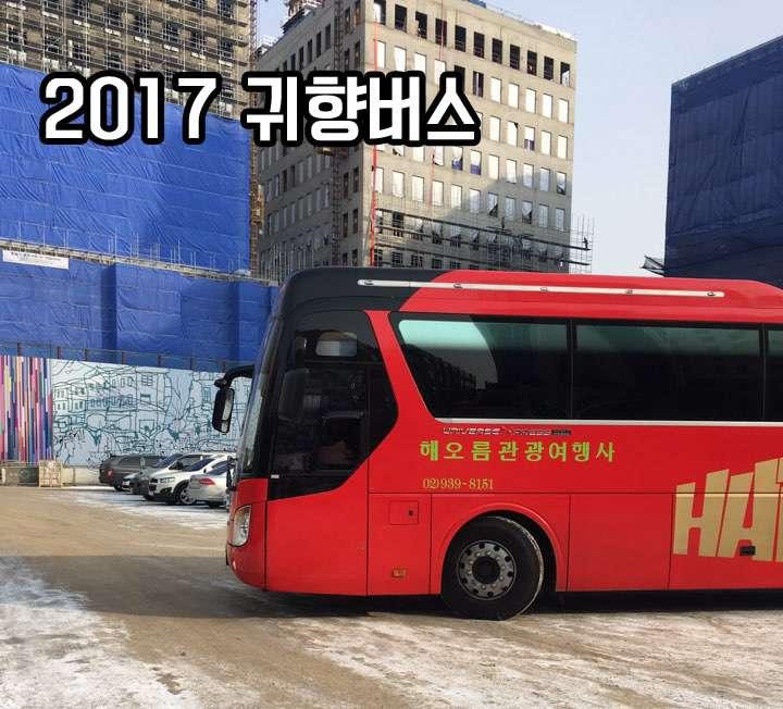 2017_01_경희대_01