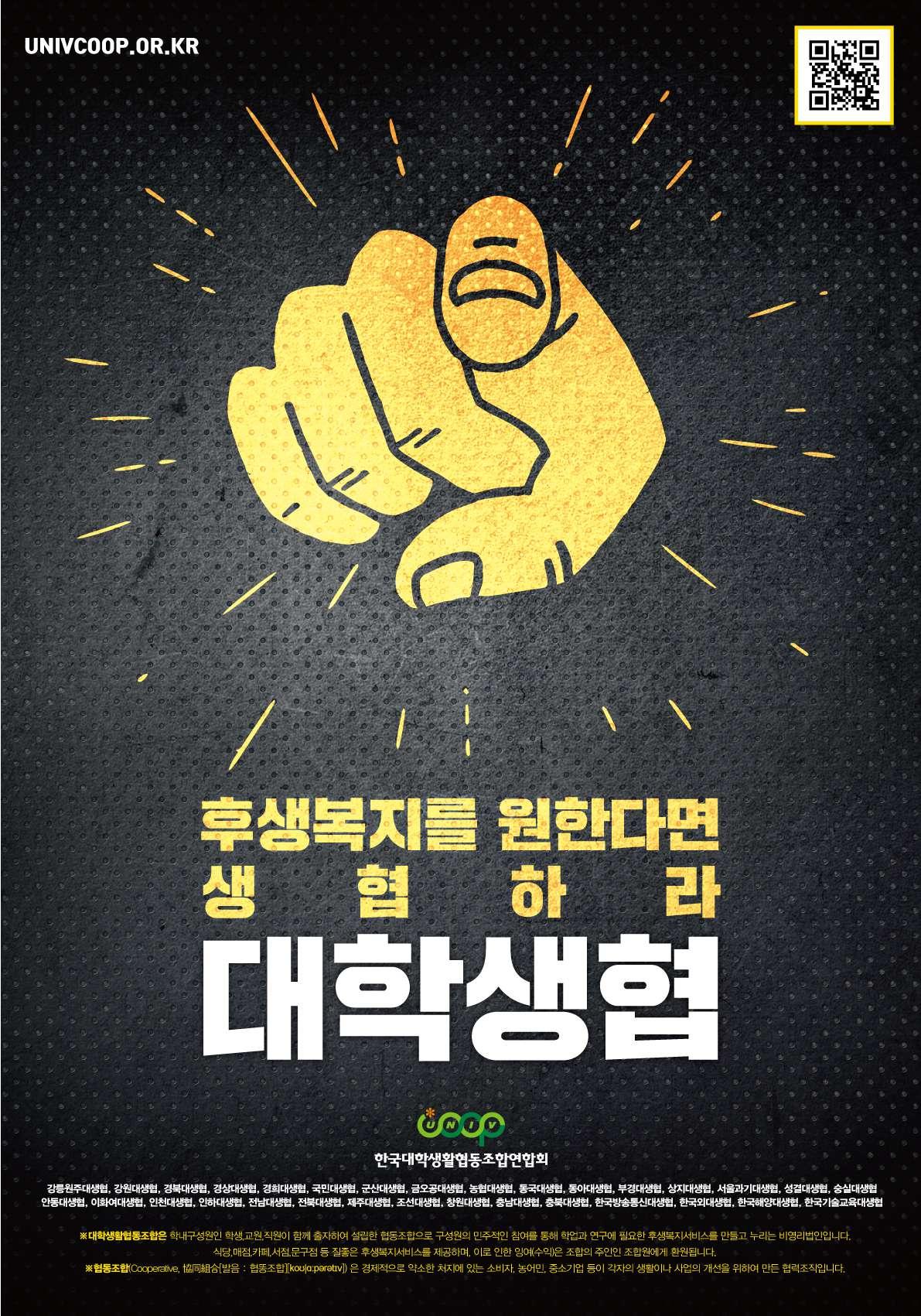 2017_02_신학기포스터_본문