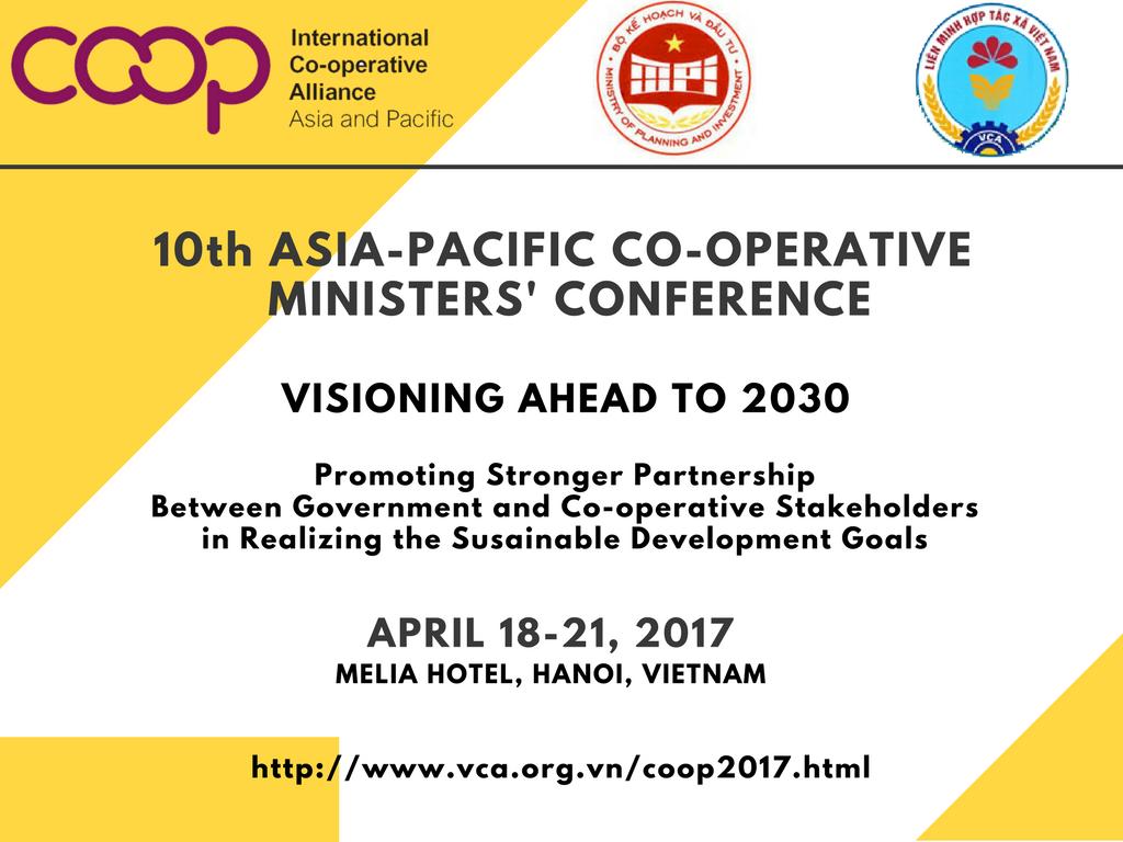 2017_2_국제 하노이컨퍼런스
