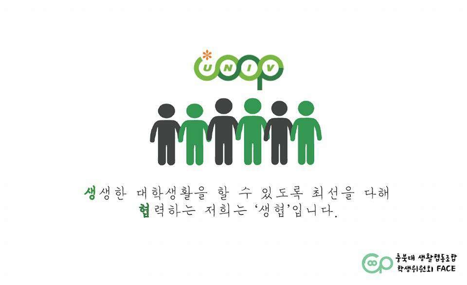 2017_04_충북대_이행시