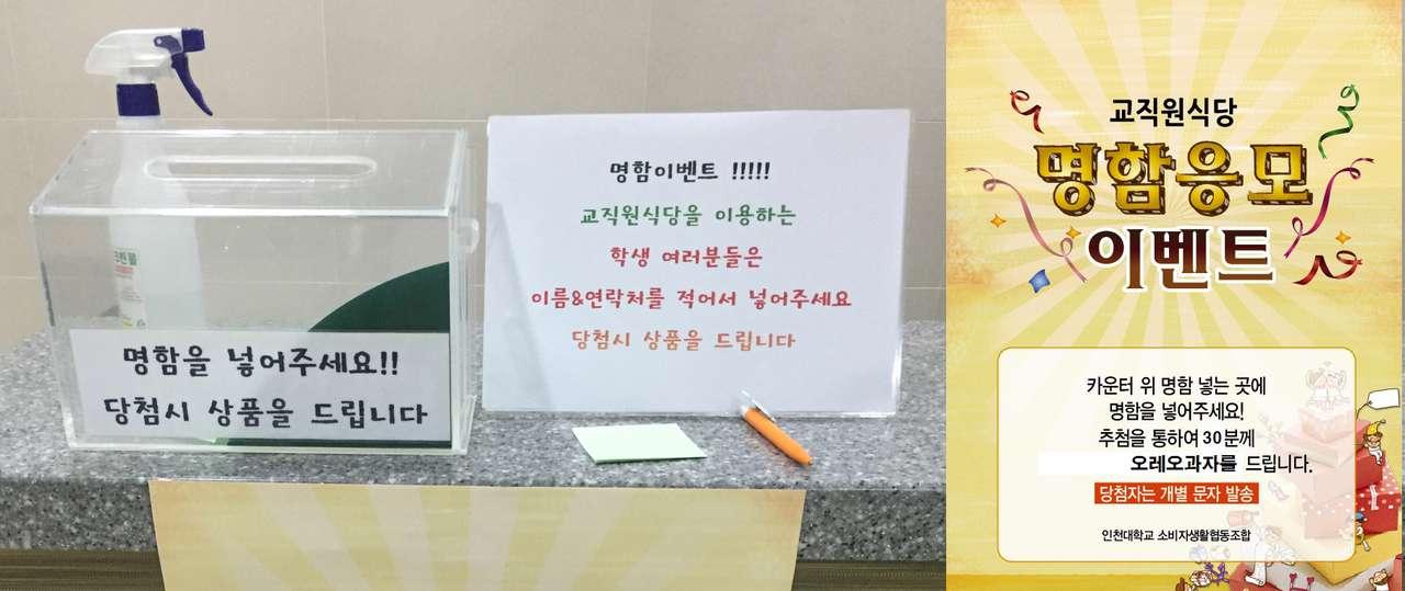 2017_05_인천대_명함