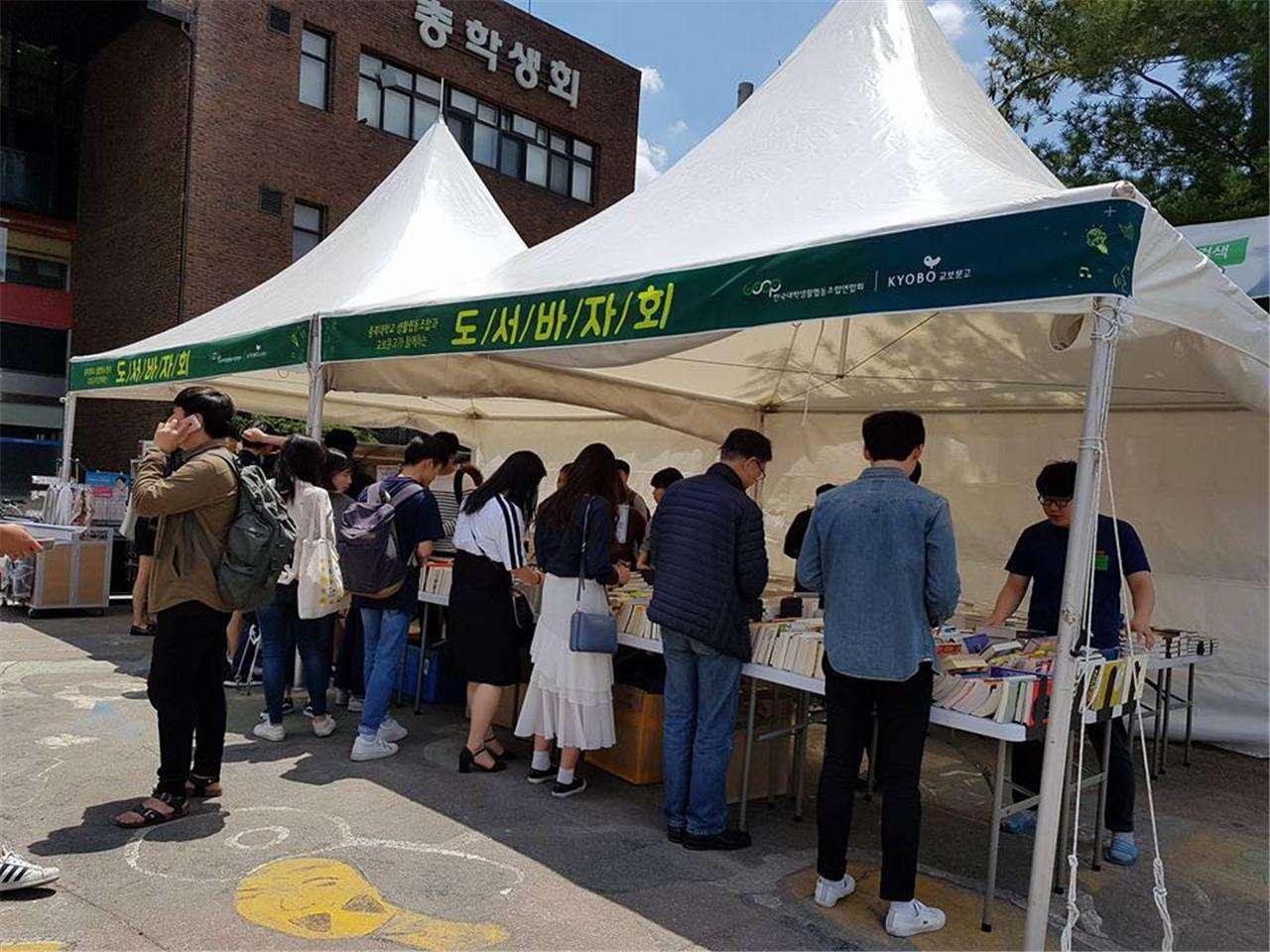 2017_05_충북대_도서
