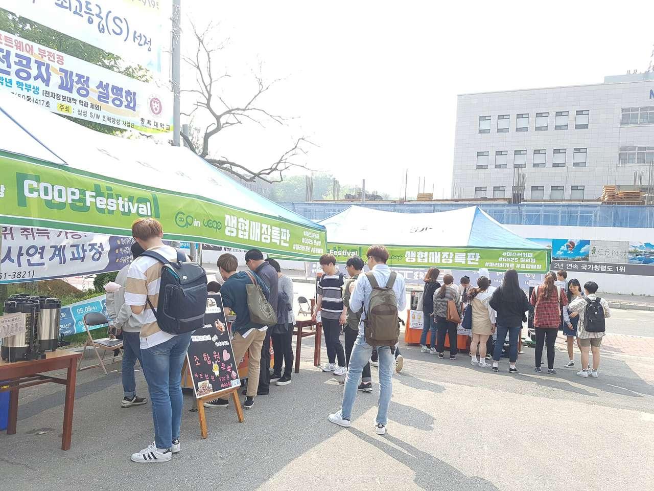 2017_05_충북대_한마당