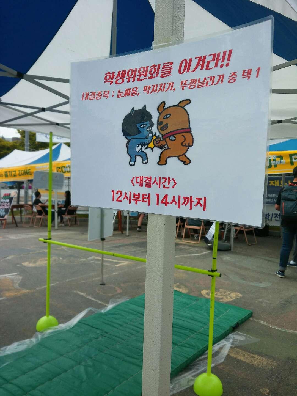 2017_05_충북대_이벤트