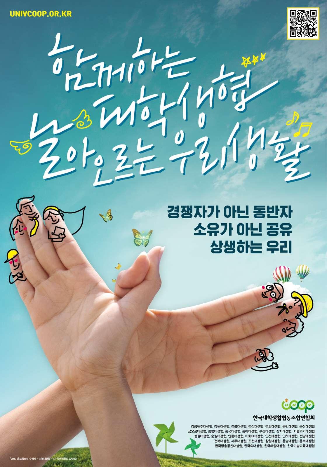 2017_08_포스터