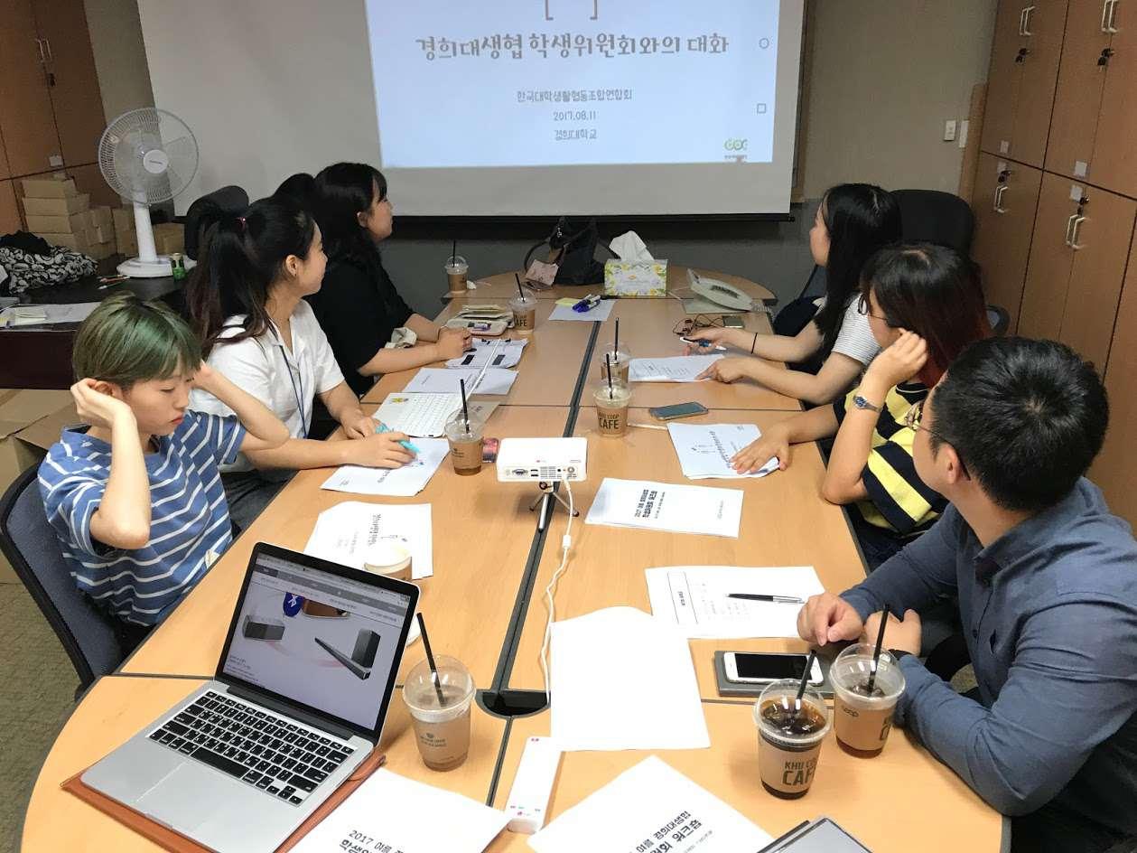 2017_09_연합회_경희대교육