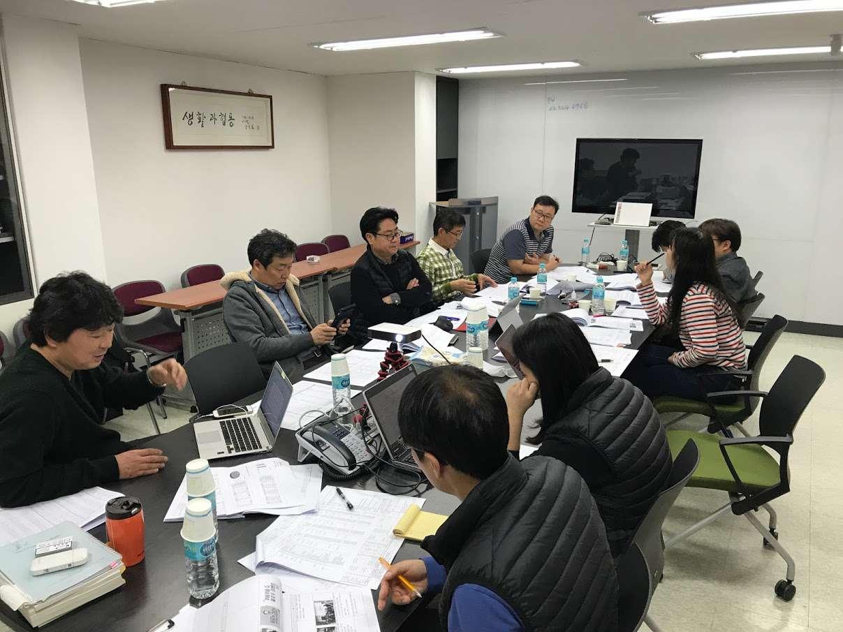2017_11월_예산위