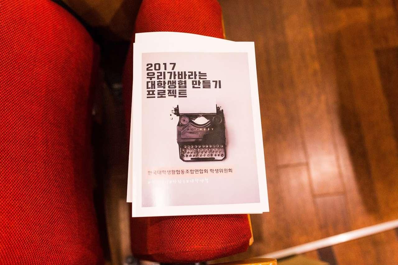 2018_01_총회_ (3)