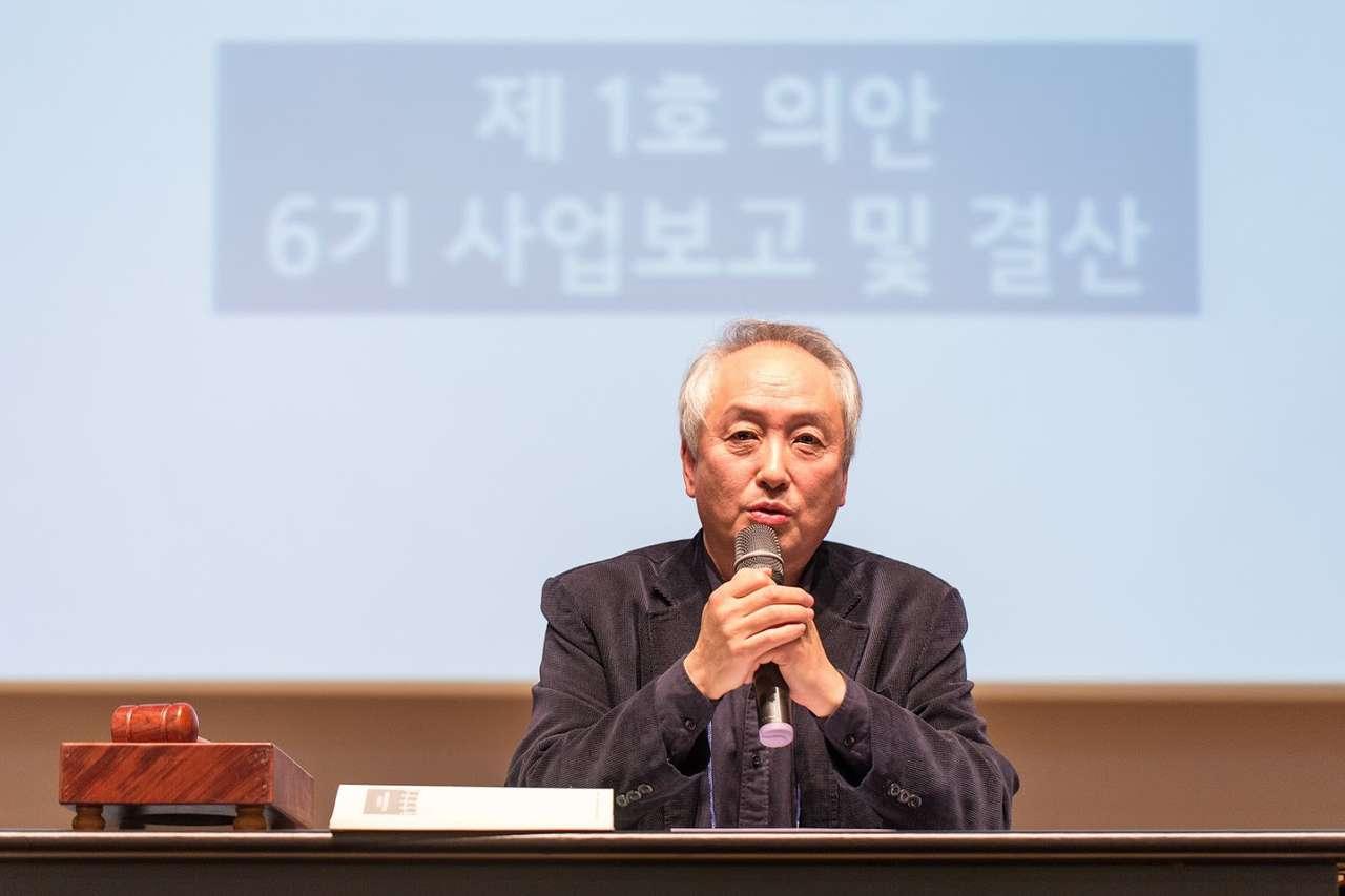 2018_01_총회_ (7)