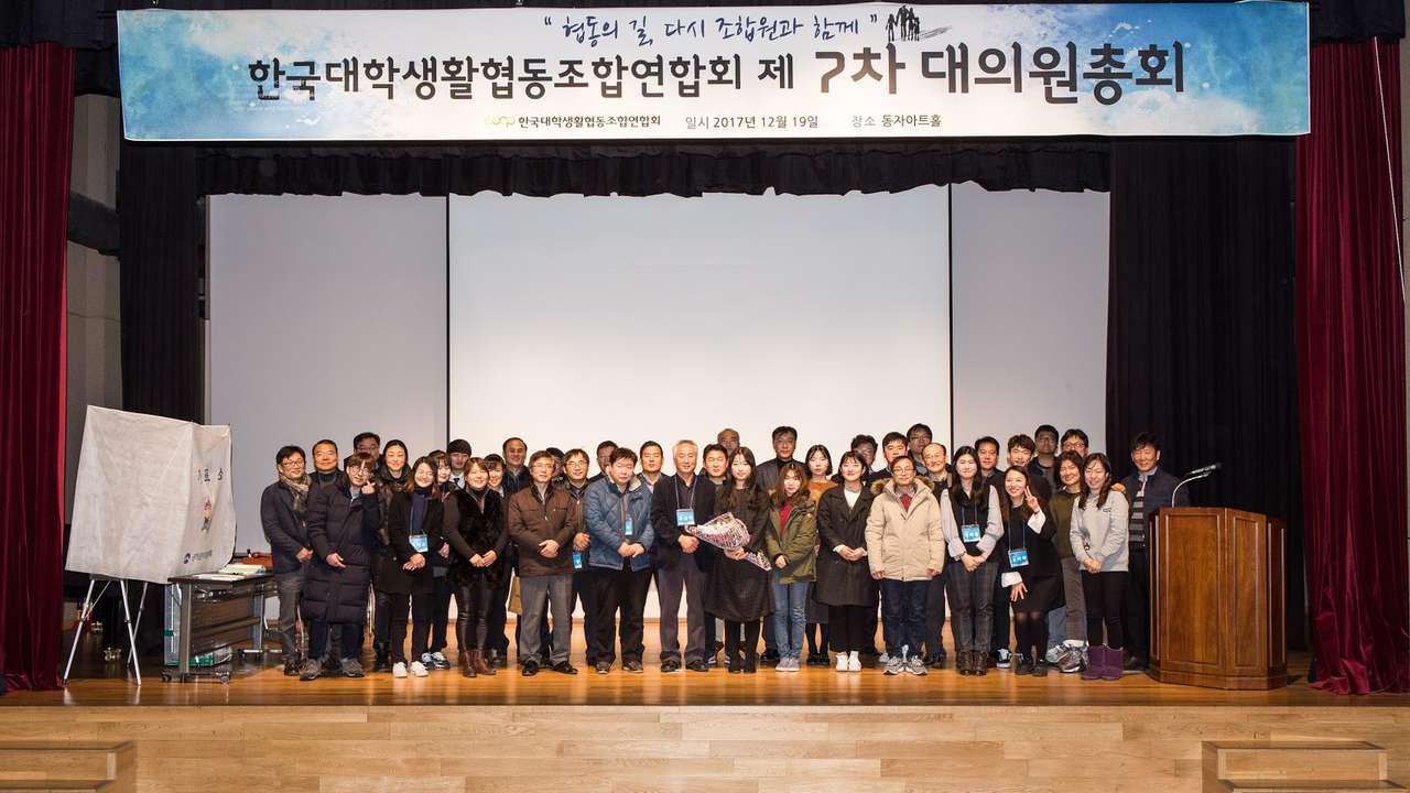 2018_01_총회_ (13)