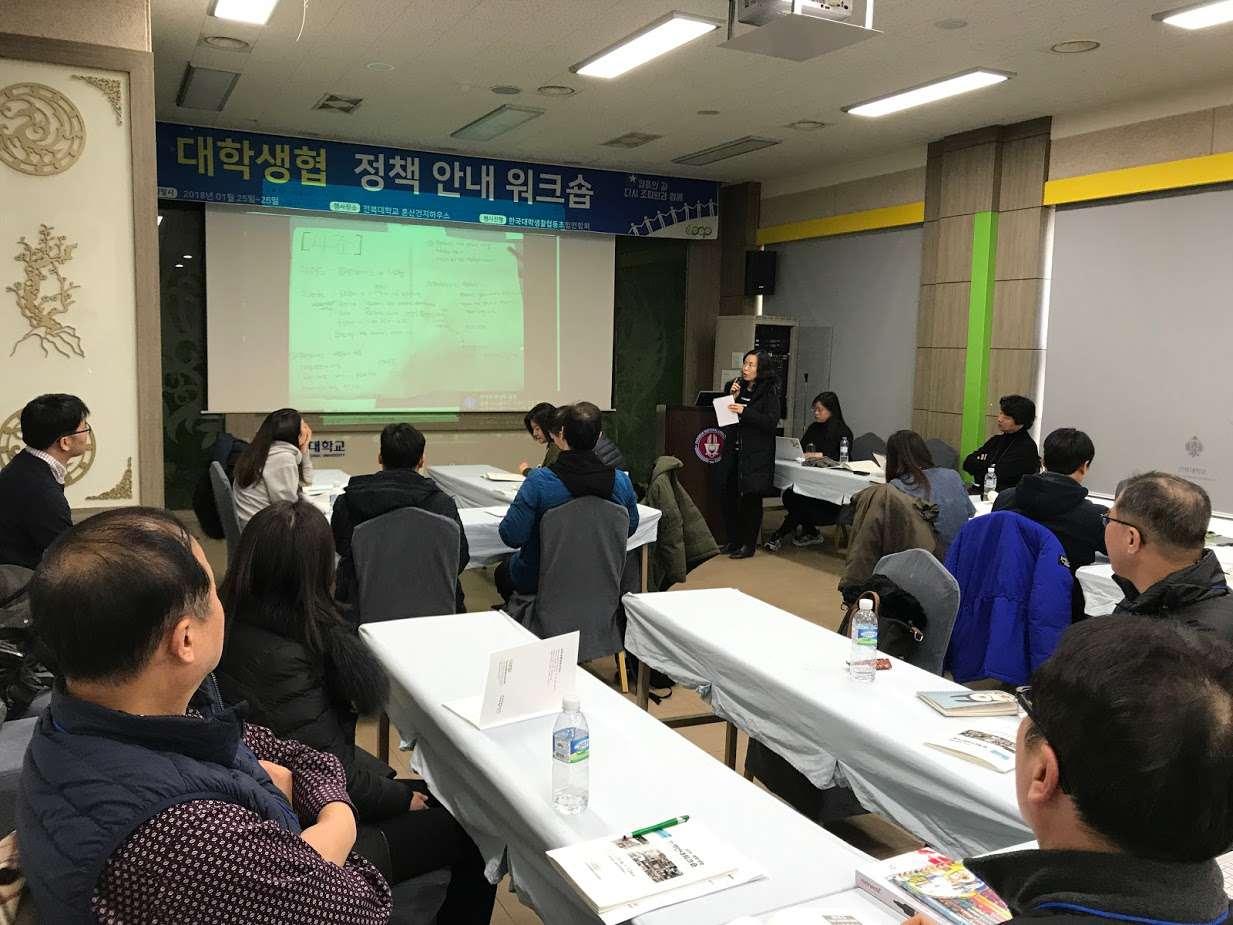 2018_01_정책안내_ (6)