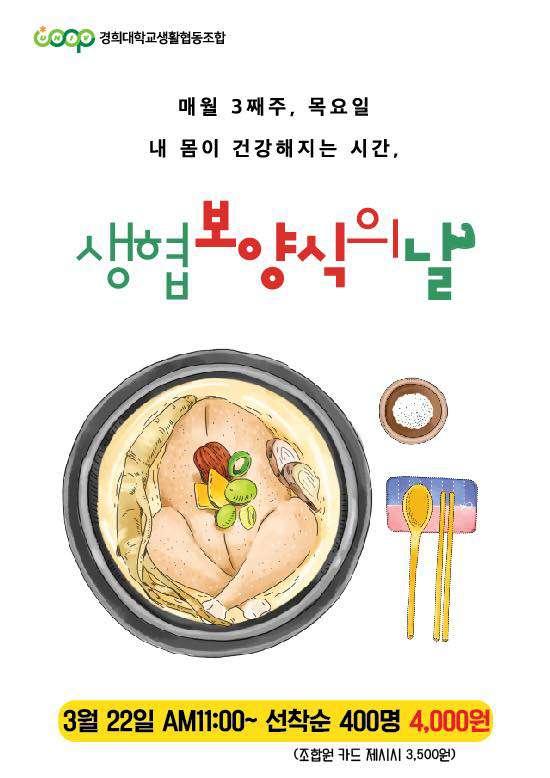 2018_03_경희대_ (4)