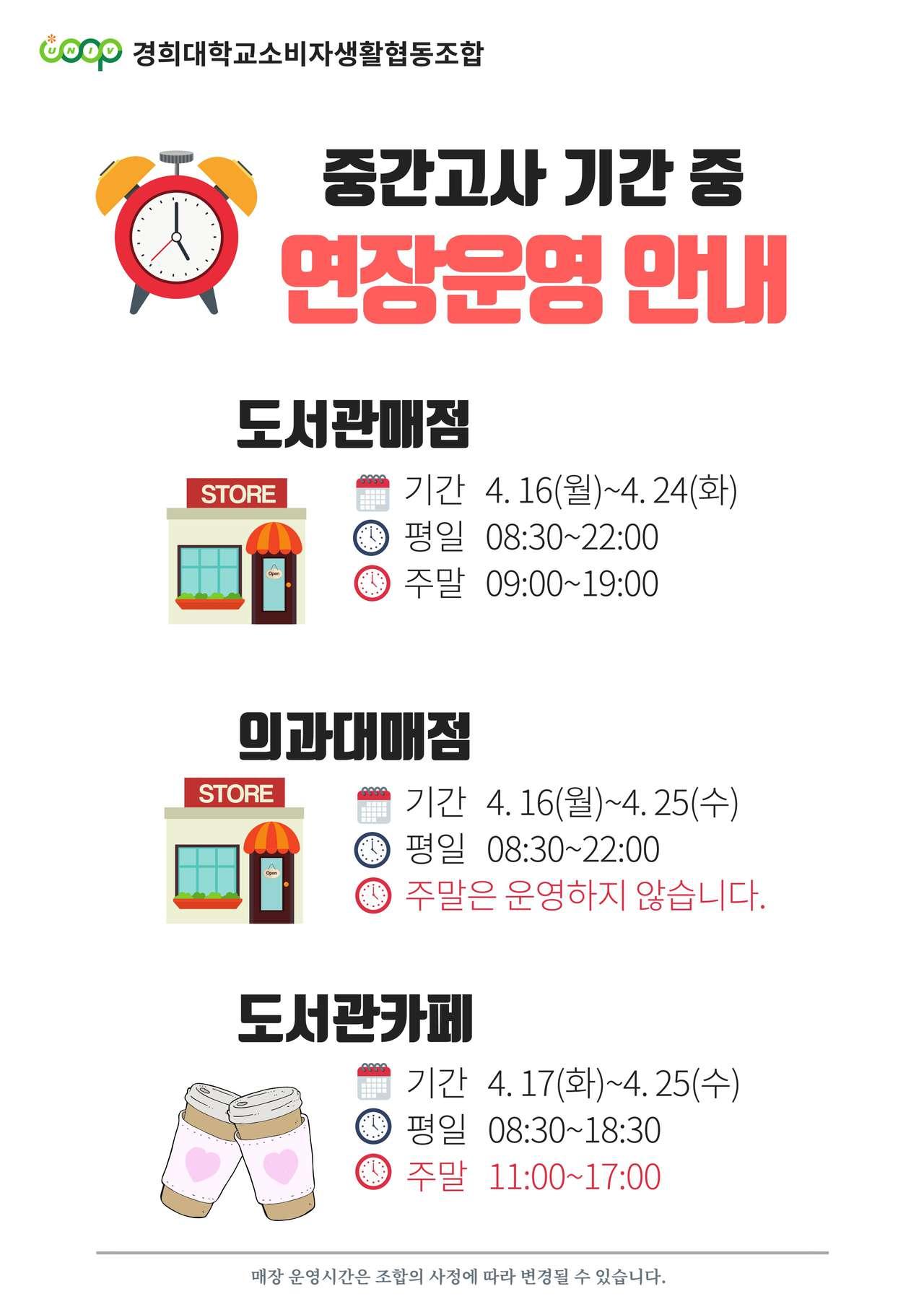 2018_05_쿠비가간다_경희대(6)