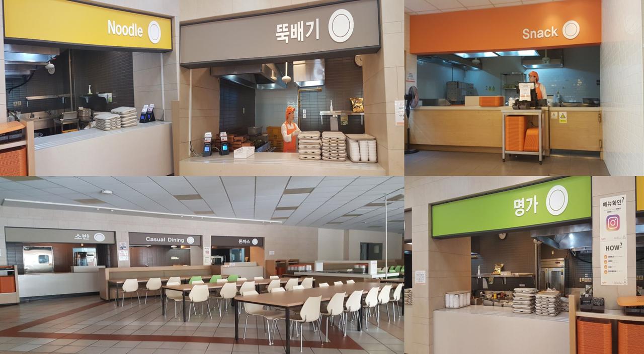 2018_05_쿠비가간가_인하대(3).jpg