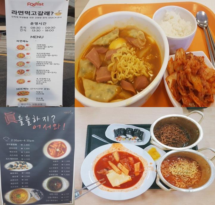 2018_05_쿠비가간가_인하대(6).jpg