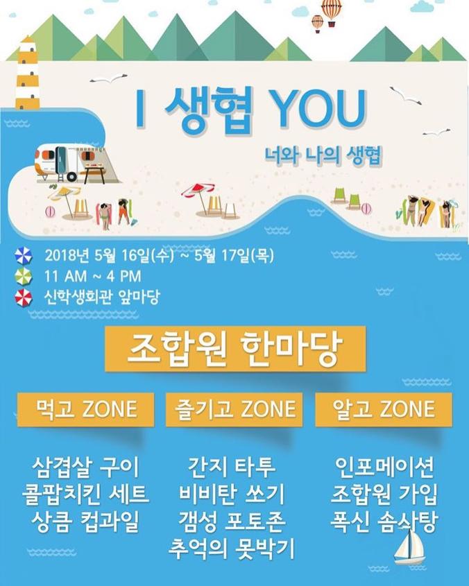 2018_06_쿠비가간다_충북대(1)