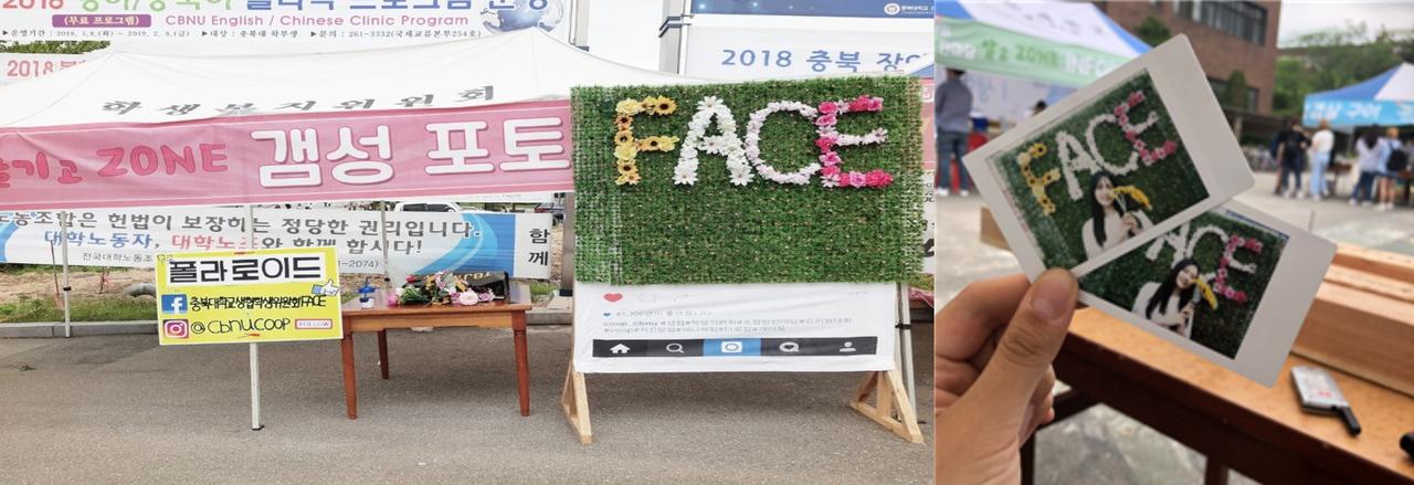 2018_06_쿠비가간다_충북대(5)