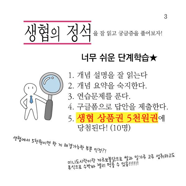 2018_05_이화여대 카드뉴스