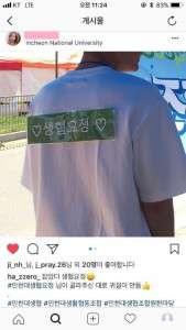 2018_06_쿠비가간다_ 인천대(7)