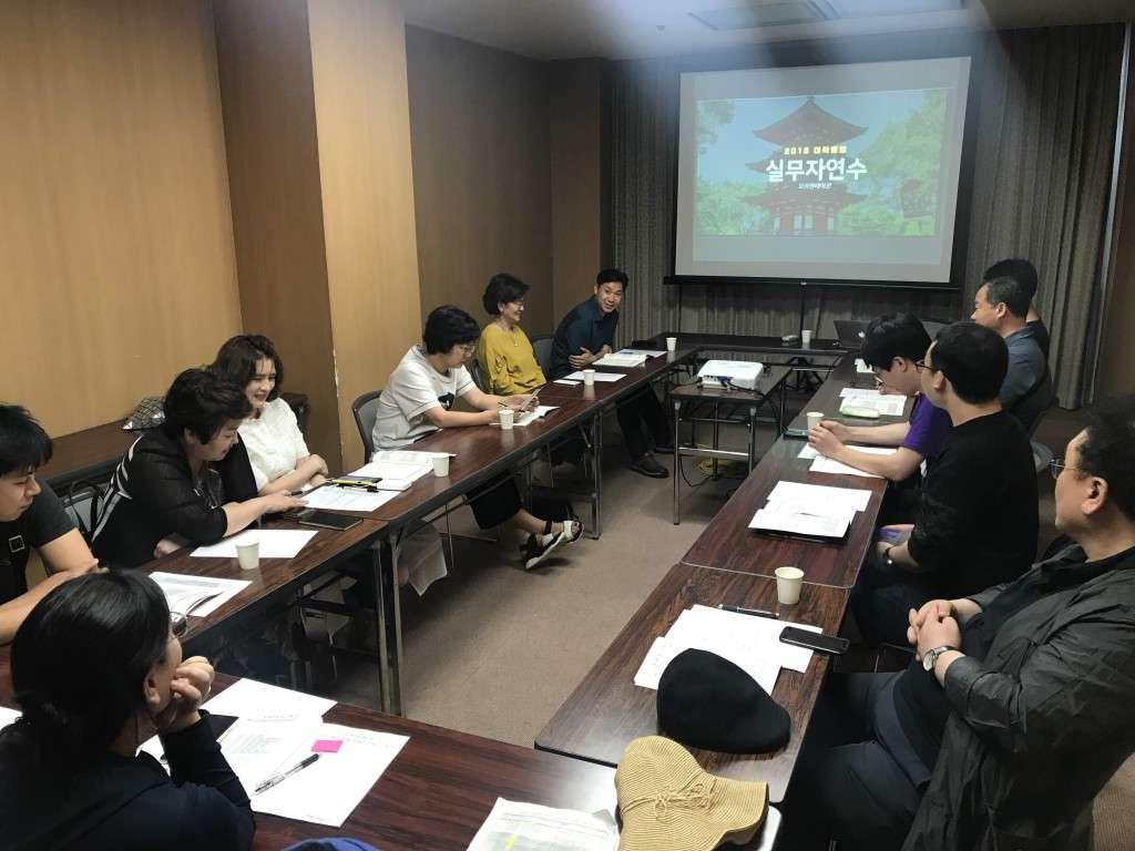 2018_7월_실무자 일본연수01