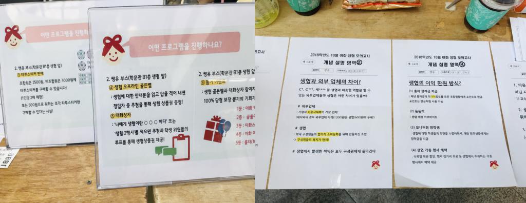 2018_10_쿠비가간다_이화(9)
