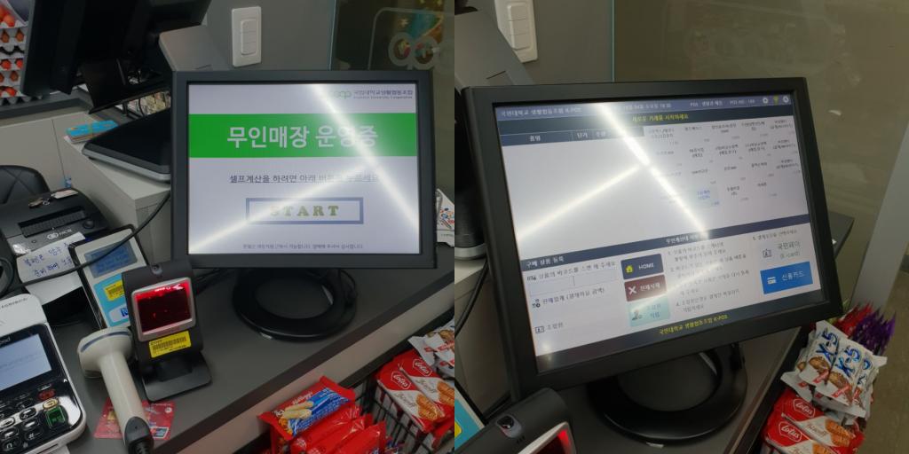 2018_11_쿠비가간다_국민대(6)