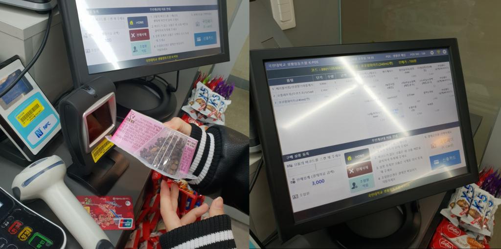 2018_11_쿠비가간다_국민대(3)