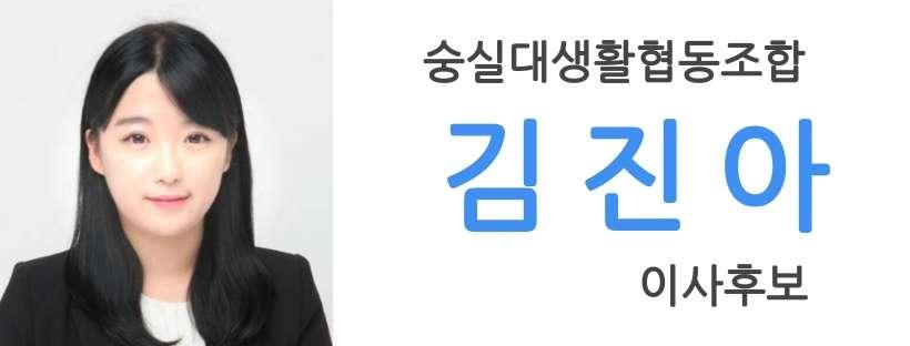 2018_12_8기임원_5