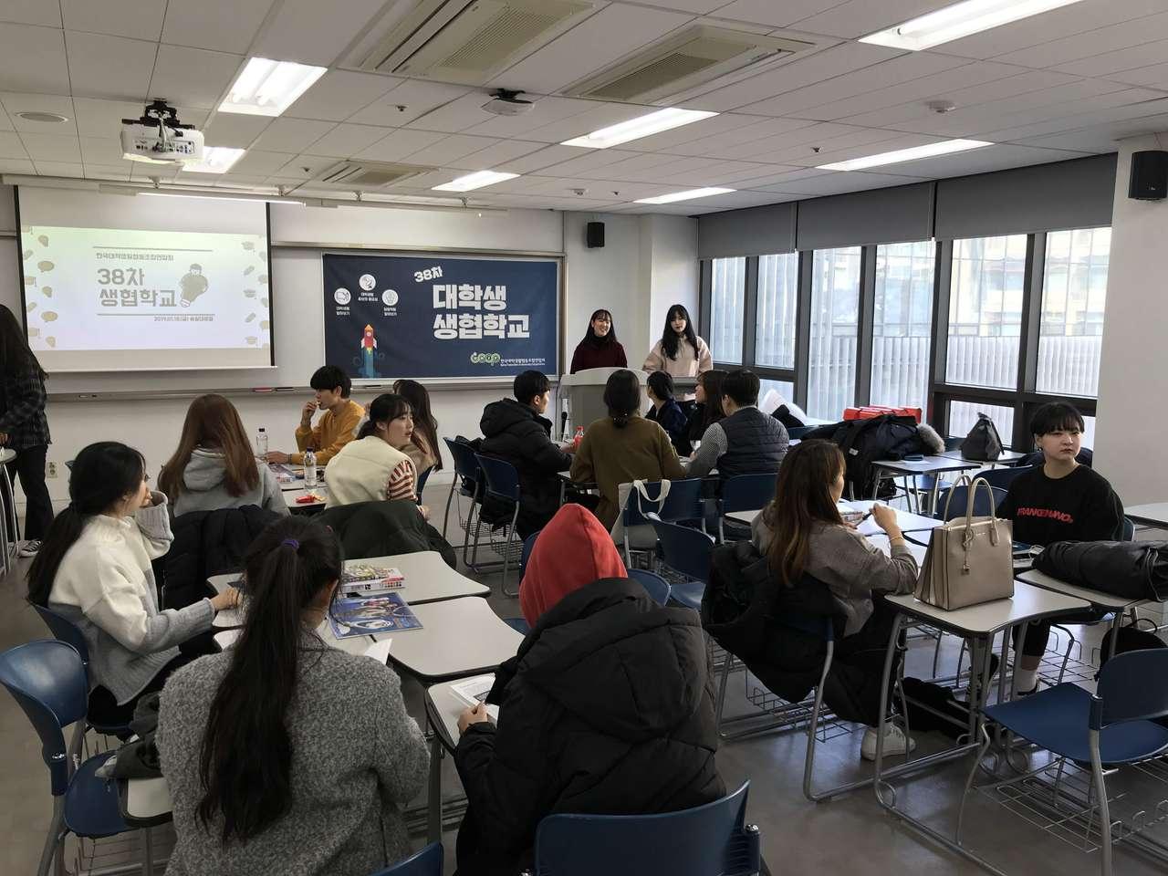 2019_1월_생협학교4