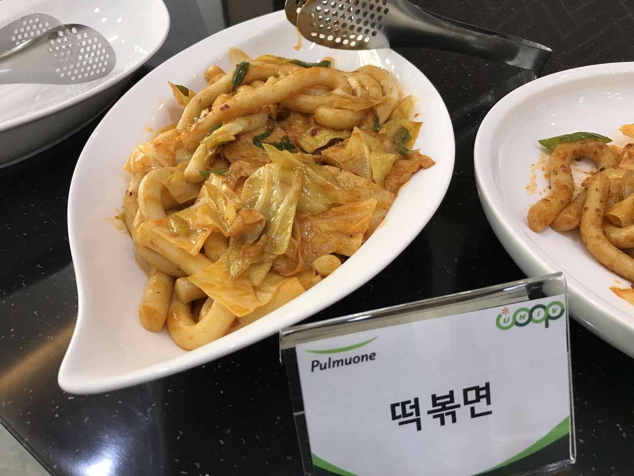 2019_01_식당담당자_03