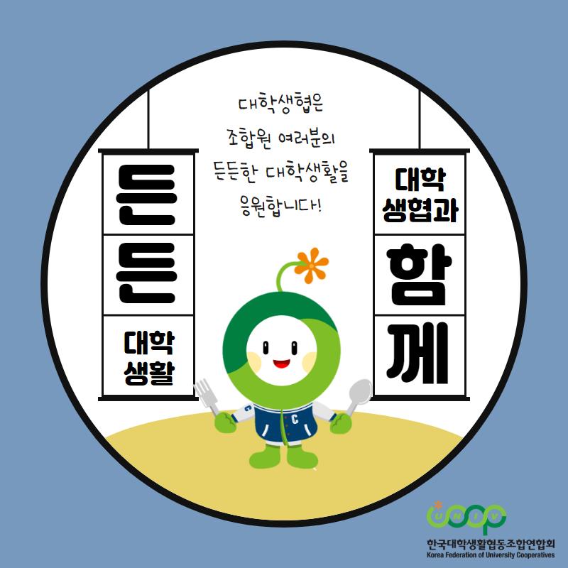 2019_3월_콩세알꾸러미신청(6)